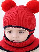 זול ילדים כובעים ומצחיות-מידה אחת שחור / ורוד מסמיק / צהוב כובעים ומצחיות כותנה / סריג רומי מסוגנן / סריגה אחיד פעיל / בסיסי / מתוק בנים / בנות ילדים / פעוטות