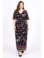 Cheap Plus Size Dresses Online | Plus Size Dresses for 2019