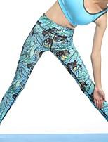 6068f8bd10 Abbigliamento per fitness, corsa e yoga in promozione online ...