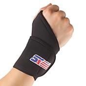 手・手首用シーネ スポーツサポート 容易に痛み 調整可能 左または右肘にフィット ハンティング 登山 キャンピング&ハイキング ランニング 黒フェード