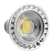 GU10 LEDスポットライト MR16 LEDの COB 温白色 クールホワイト 240-270lm 3000K AC 100-240V