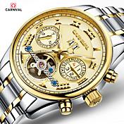 Carnival 男性 スケルトン腕時計 透かし加工 自動巻き ステンレス バンド 白 ゴールド
