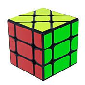 ルービックキューブ YongJun スムーズなスピードキューブ 3*3*3 スピード プロフェッショナルレベル マジックキューブ 方形 新年 クリスマス こどもの日 ギフト