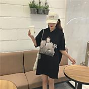 サイン姉妹超かわい子フード付きプリントロングスカート