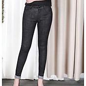 Mujer Casual Tiro Alto Microelástico Ajustado Vaqueros Pantalones,Un Color Primavera Verano