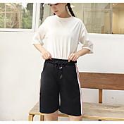 Mujer Chic de Calle Tiro Medio Microelástico Shorts Pantalones,Corte Ancho Un Color