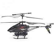 RCヘリコプター 3軸 2.4G 0.3MP HDカメラ付き