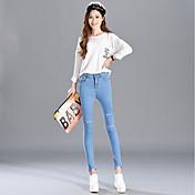 Mujer Casual Tiro Alto Elástico Ajustado Vaqueros Pantalones,Un Color Primavera Otoño