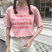 レディース カジュアル/普段着 Tシャツ,キュート ラウンドネック レタード コットン 半袖