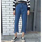 Mujer Casual Tiro Alto Rígido Corte Recto Vaqueros Pantalones,Un Color Primavera Otoño