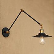 Simple / LED / Vintage Luces del brazo oscilante Metal Luz de pared 110-120V / 220-240V 6W