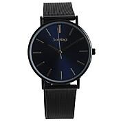 男性用 ファッションウォッチ リストウォッチ 中国 クォーツ / ステンレス バンド カジュアルスーツ エレガント腕時計 ブラック