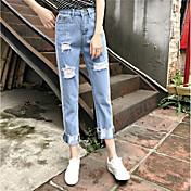 Mujer Casual Tiro Medio Microelástico Pantalones Harén Vaqueros Pantalones,Un Color Otoño