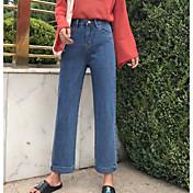 Mujer Casual Tiro Alto Microelástico Vaqueros Pantalones,Un Color Otoño