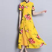 Mujer Vintage Tejido Oriental Vaina Vestido - Estampado, Floral Midi