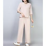 Mujer Camisa - A Rayas Pantalón