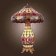 billige Lamper-Tiffany bordlampe med to lamper (electroplate overflate)