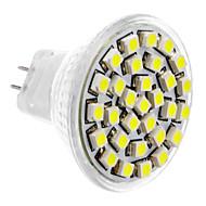 tanie Więcej Kupujesz, Więcej Oszczędzasz-SENCART 180lm GU4(MR11) Żarówki punktowe LED MR11 30 Koraliki LED SMD 3528 Naturalna biel 12V