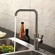 billige Sprinkle®-kraner-Lightinthrbox Sprinkle® Kjøkkenkraner - Moderne Børstet Senter-sett Et Hull / Rustfritt Stål