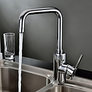 cheap Sprinkle® Faucets-Contemporary  with  Chrome Single Handle One Hole  for Centerset