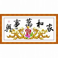 MEIAN Harmonious Family(Double Dragon Play With Ball) Cross-stitch