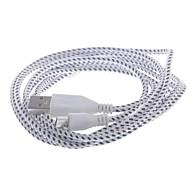 voordelige -USB naar Micro USB Data / oplaadkabel geweven Nylon Kabel voor Samsung / HTC / Nokia (200cm)