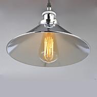 Χαμηλού Κόστους SL®-SL® Κώνος Κρεμαστά Φωτιστικά Χωνευτό φωτιστικό οροφής - Mini Style, 110-120 V / 220-240 V Δεν συμπεριλαμβάνεται λαμπτήρας / 10 - 15㎡