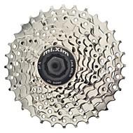 Χαμηλού Κόστους Αλυσίδες, Κασέτες &Συστήματα Μετάδοσης-Ποδηλασία/Ποδήλατο Ποδήλατο Βουνού Ντεραγιέ Ατσάλι
