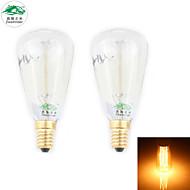 billige Glødelampe-zweihnder E14 30W 400lm 2700-3000k glødende wolfram varmt lys levende lys (nye produkter, ac 220-240V, 2stk)