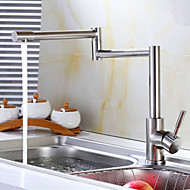 Kitchen Faucet One Hole Nickel Brushed Pot Filler Deck Mounted Art Deco Retro Single Handle
