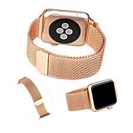 Cinturino per orologio  per Apple Watch Series 4/3/2/1 Apple Cinturino a maglia milanese Acciaio inossidabile Custodia con cinturino a strappo