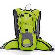 NUCKILY Mountain Biking 20L Hydration Bag Backpack Shoulder Bag Men And Women Travel Ultralight Breathable Outdoor Equipment
