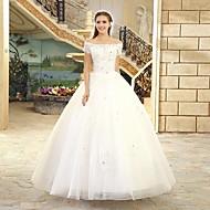 Vestido de casamento de tulle com vestido de princesa bateau com beading by nameilisha