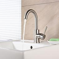 halpa -Nykyaikainen Integroitu Vesiputous Keraaminen venttiili Yksi reikä Yksi kahva yksi reikä Harjattu , Kylpyhuone Sink hana