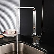 Nykyaikainen Bar / Prep Integroitu Pyörivä Keraaminen venttiili Yksi kahva yksi reikä Kromi , Kitchen Faucet