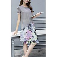 Žene Veći konfekcijski brojevi Šifon Haljina Cvjetni print