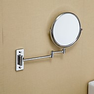 Mirror Contemporary Brass 280mm 328mm Mirror