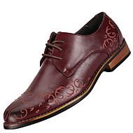 ieftine -Bărbați Pantofi Piele Primăvară / Toamnă Confortabili Oxfords Negru / Maro / Vișiniu / Pantofi de piele