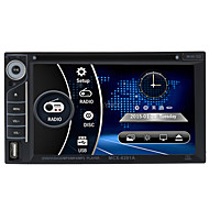 6.2 2 DIN hd touch-bil dvd-afspiller stereo bluetooth FM-radio usb / sd kamera input MP3 / WMA / mp4 / MP5 russ / portugisisk / spansk /