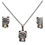 Dámské Sady šperků Cute Style Svatební Párty Denní Ležérní Opál Slitina Kočka Zvíře Küpeler Náhrdelníky
