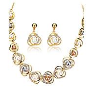 女性用 ラインストーン / 人造真珠 真珠 / 18Kゴールド ジュエリーセット 1×ネックレス / 1×イヤリング(ペア)  -  欧風 ゴールド ジュエリーセット 用途 結婚式 / パーティー / 日常