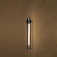 billige Takbelysning og vifter-Mini Anheng Lys Nedlys - LED Hvit, Pære ikke Inkludert / 5-10㎡
