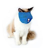 猫muzzlesトラベルツール美容用品アクセサリーピンクブルーs l調節可能なストラップライニングテリレンbrethableメッシュペットmuzzles