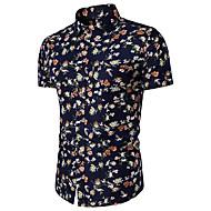 Majica Muškarci Vikend Geometrijski oblici Slim