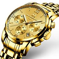 Heren Militair horloge Dress horloge Modieus horloge Polshorloge Armbandhorloge Vrijetijdshorloge Japans KwartsKalender s Nachts