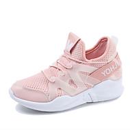 Ženske Cipele PU Proljeće Ljeto Udobne cipele Svjetleće tenisice Sneakers Za Kauzalni Obala Crn Pink