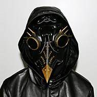 billige -Maske Kunstlær