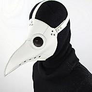 Maskerademasker Kunstlær