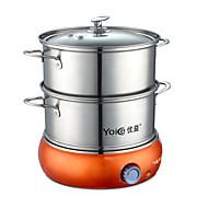 Mutfak Paslanmaz Çelik 220V Çok Amaçlı Pot Gıda Buharlı