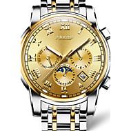 בגדי ריקוד גברים שעוני אופנה שעון מכני אוטומטי נמתח לבד עמיד במים סגסוגת להקה כסף זהב צבעוני